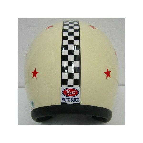 MOTO 肘 (motobco) 由玩具的麦科伊 [头盔的设计模型约翰尼摇杆,约翰尼的摇杆头盔!