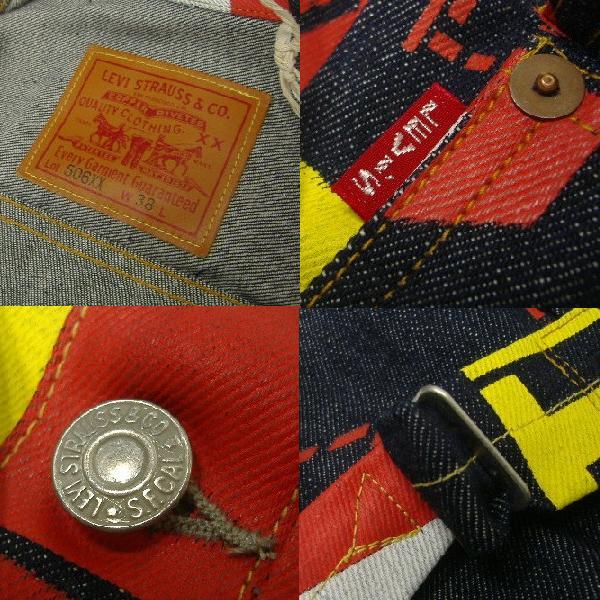 LEVI ' S-XX (Levi's) 老式服装/归档 [键入我的夹克/横幅限量版] 横幅打印 / 限量版/类型 G 吉恩,牛仔夹克 !