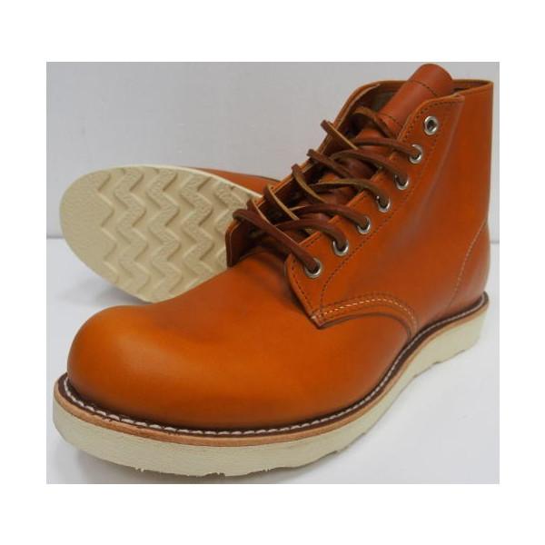 RED WING(レッドウィング)[Style No, 9871/Irish Setter/Gold Russet-Sequoia]【RED WING JAPAN 正規特約店】Made in U.S.A./ワークブーツ/アイリッシュセッター/ゴールド・ラセット/犬タグ/セレクトショップ限定モデル!