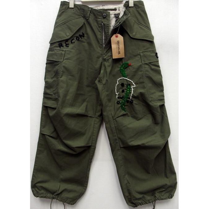 AMEKAJISURIEITO  SHANANA MIL (shananamil)  Vintage 1960 s M65 Cargo Pants 0551d824e94