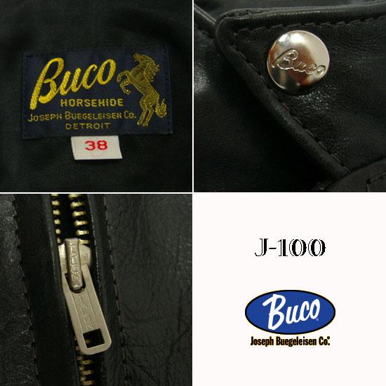 """真货 (realmaccoise) 肘 (Buko) j-100""""心理周期""""马隐藏夹克 !"""