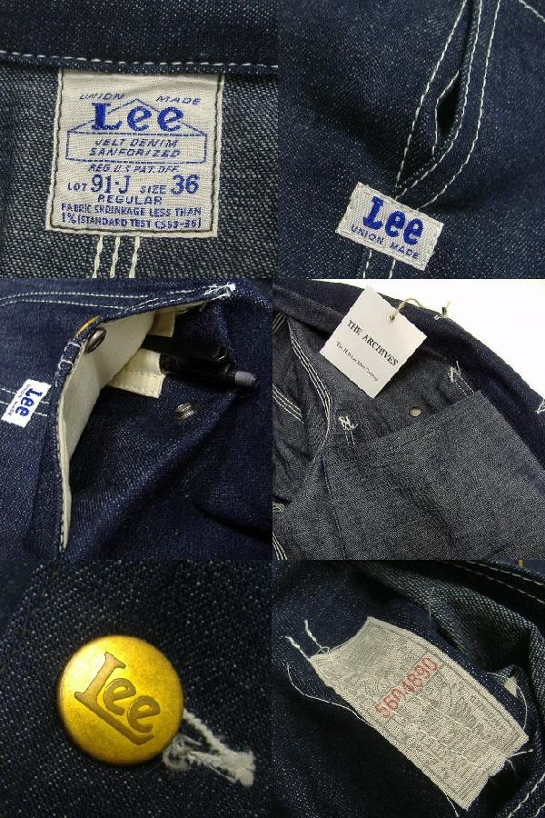 李 (李) 档案真的是古董 [1940年套装夹克/91 J、 牛仔布、 工作服、 机车夹克、 牛仔夹克!