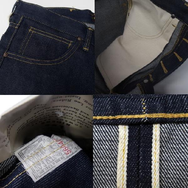 李 (李) 真的是古董 [档案牛仔/二战模型 101B] 限量版模型! / 世界战争模型 / 牛仔裤/g / 牛仔 / 安慰 / 日本面包!