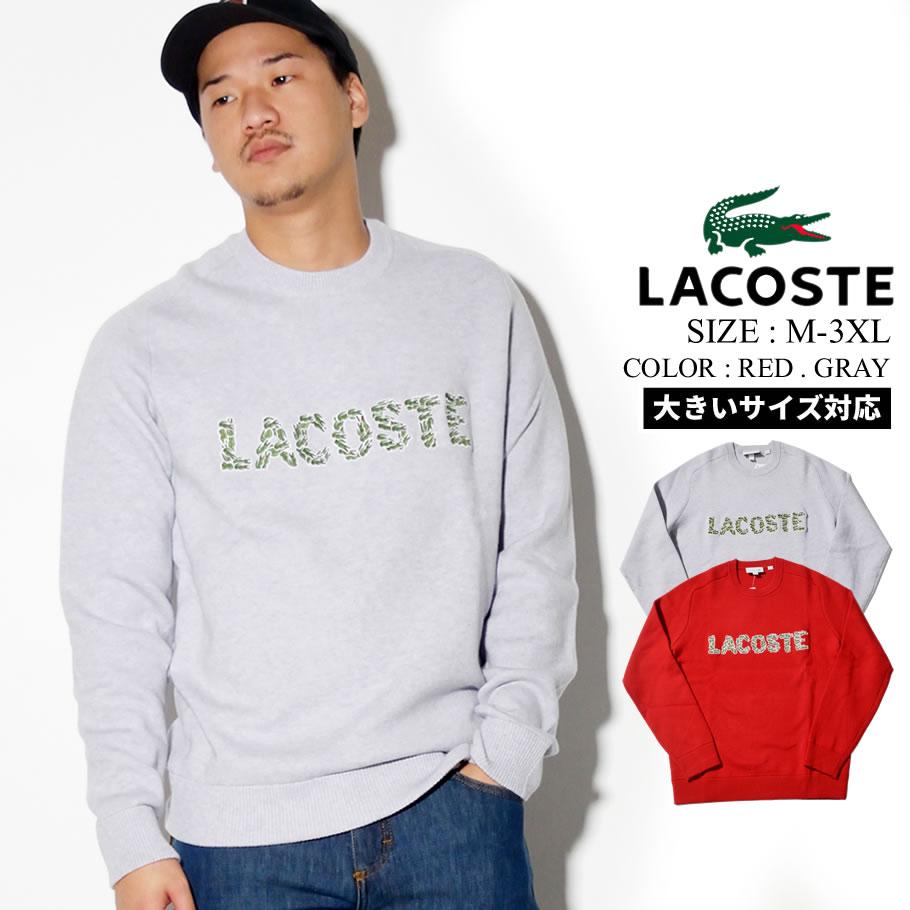 大きいサイズ スポーツ ラコステ LACOSTE おしゃれ AH8547-51 コーデ メンズ ニット セーター