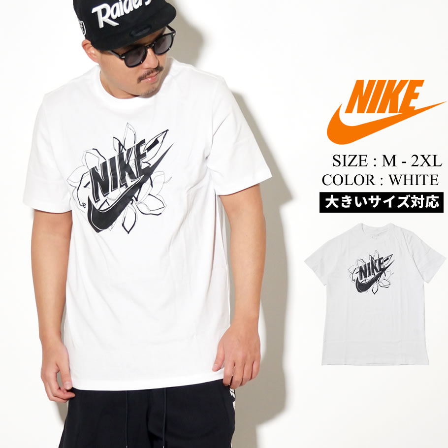 Three G Nike Nike T Shirt Men S Big Size Short Sleeves Cut And