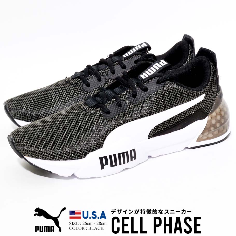 PUMA プーマ スニーカー ブラック カジュアル シンプル ストリート ファッション シューズ CELL PHASE 19263802