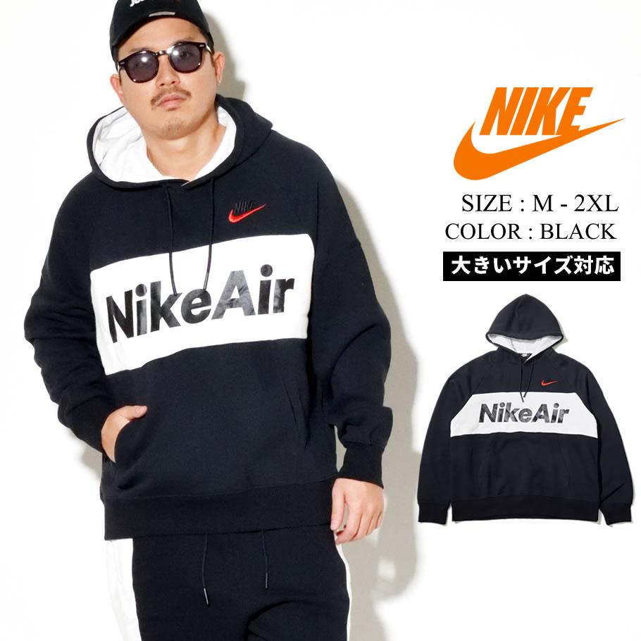 NIKE ナイキ パーカー メンズ 大きいサイズ スウェット プルオーバーパーカー NIKE Air ナイキエアー ロゴ ストリート ファッション Nike Air Hoodie CJ4824