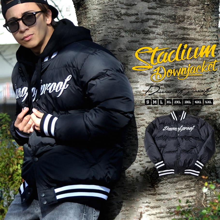 スタジャン メンズ 秋冬 スタジアムジャケット 大きいサイズ 中綿 ダウン 刺繍 ストリート ファッション b系