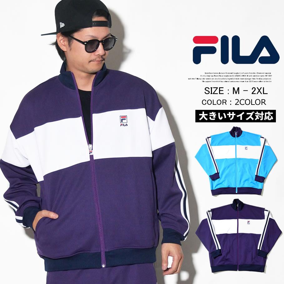 FILA 【フィラ】 トラックジャケット ジャージ メンズ アウター 長袖 袖ライン b系 ファッション ストリート系