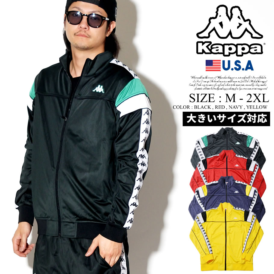 最終決算 KAPPA カッパ BANDA ジャージ ヒップホップ トラックジャケット サイドライン BANDA B系 ファッション ファッション ヒップホップ ストリート系, GEM STONES:c994f691 --- kanvasma.com