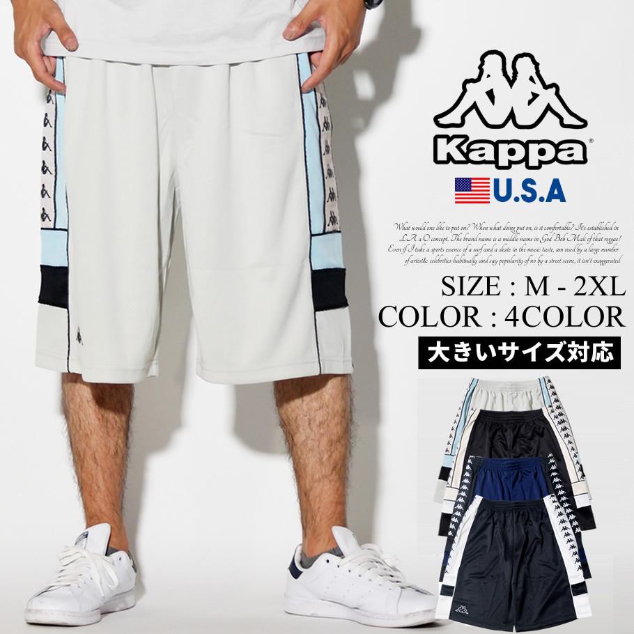 KAPPA カッパ ハーフパンツ メンズ サイドライン ジャージ トラックショーツ B系 ファッション ヒップホップ ストリート系
