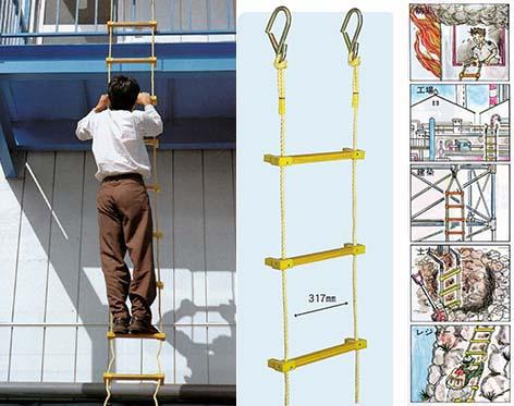ヤツヤ式縄ばしご 8m