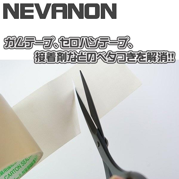 ★送料無料★ゆうパケット発送★東プレ貼る鏡割れないミラー29.5×21.5cmPM-11