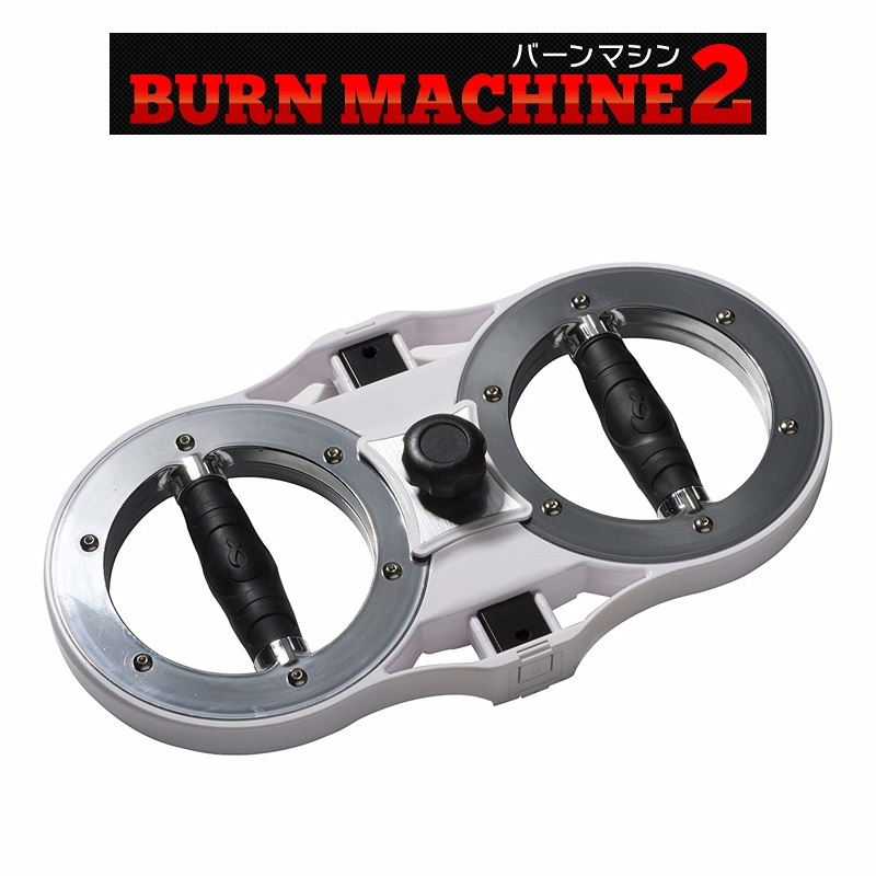 バーンマシン2 The Burn Machine II 3.7kg 〈 バーンマシーン 正規品 筋トレ 器具 グッズ マシン トレーニングマシン 上半身 筋力トレーニング 鉄アレイ 有酸素運動 ダイエット 〉F
