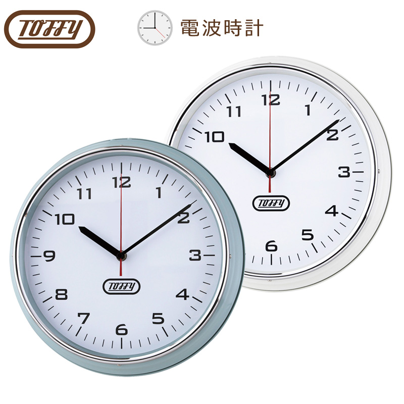 Toffy 電波時計 TF23-CL 〈 電波時計 壁掛け 時計 レトロ トフィ ラドンナ 〉
