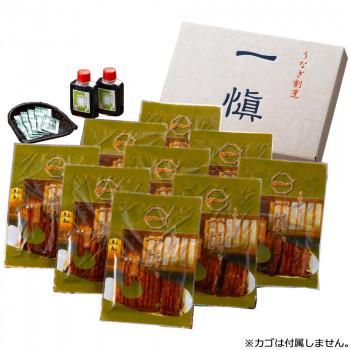 【代引不可】うなぎ割烹「一愼」特製蒲焼 UCI069