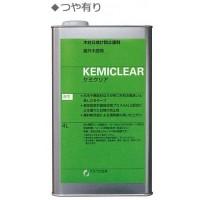 木材日焼け防止塗料(屋外木部用) ケミクリア(油性) 4L 艶有り