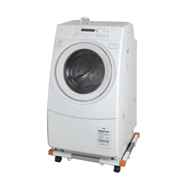 【代引不可】セキスイ 洗濯機置き台(ドラム式洗濯機対応) SRO-5