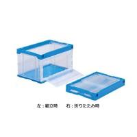【代引不可】三甲 サンコー オリコンラック(扉付オリコン) 50B(長側扉あり) 透明/ブルー 556470