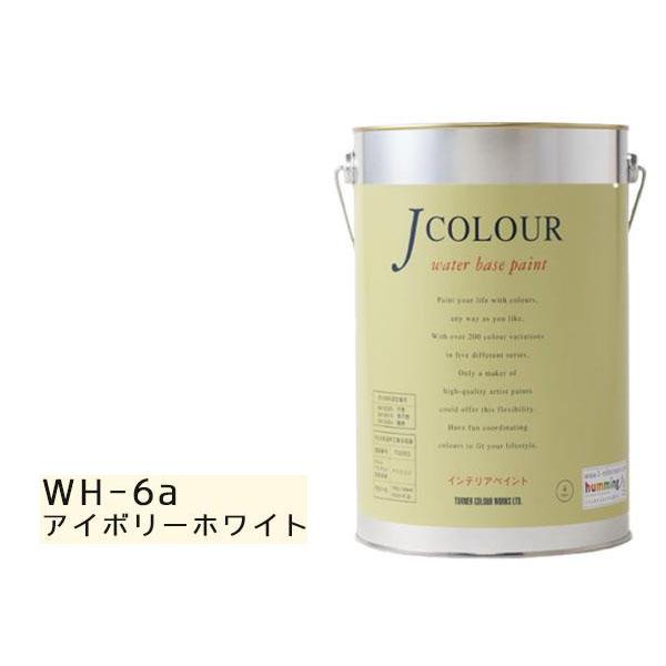 ターナー色彩 水性インテリアペイント Jカラー 4L アイボリーホワイト JC40WH6A(WH-6a)