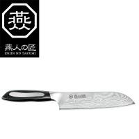 燕人の匠 ダマスカス(特殊形状ハンドル) 三徳包丁180mm ETY-3000