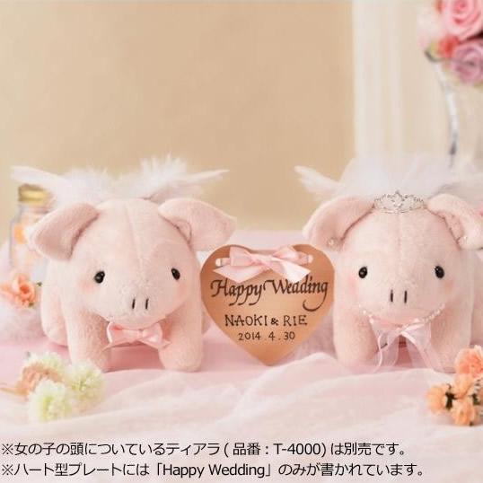 【代引不可】パナミ ウェディング エンジェルぶーちゃん ピンク 作品(完成品) PG-8