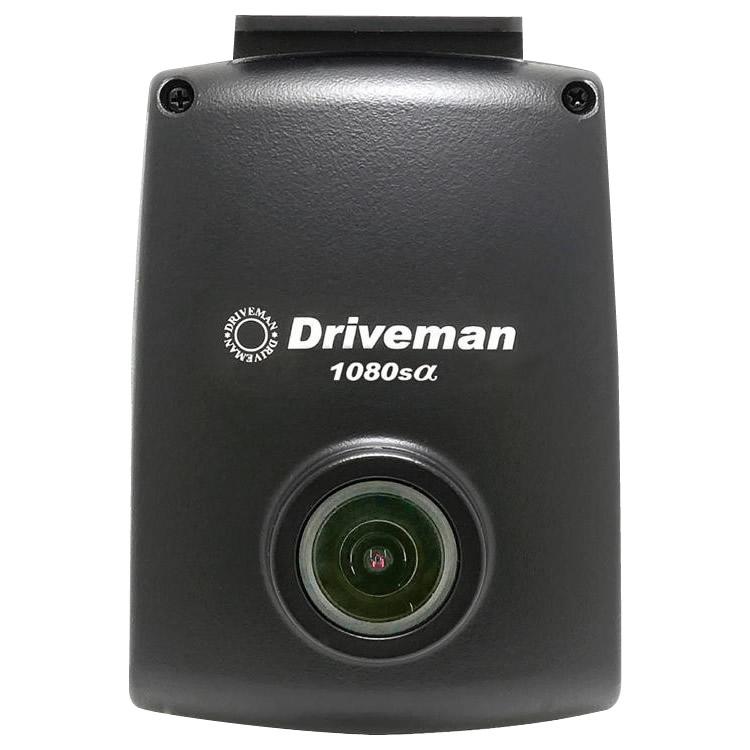 ドライブレコーダー Driveman(ドライブマン) 1080s α スタンダードセット 3芯車載用電源ケーブルタイプ 1080sa-TK-DCDC