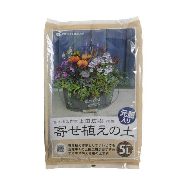 【代引不可】プロトリーフ 園芸用品 寄せ植えの土 5L×6袋