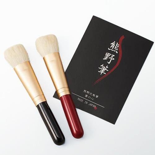 【代引不可】熊野化粧筆 筆の心 リキッドファンデーションブラシセット KFi-75LQ