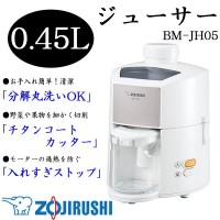 象印 ジューサー 0.45L ホワイト(WA) BM-JH05