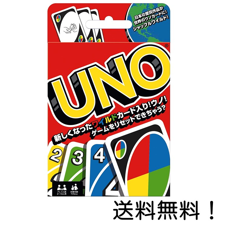 送料無料 ウノ UNO カードゲーム ランキング総合1位 B7696 ブランド品