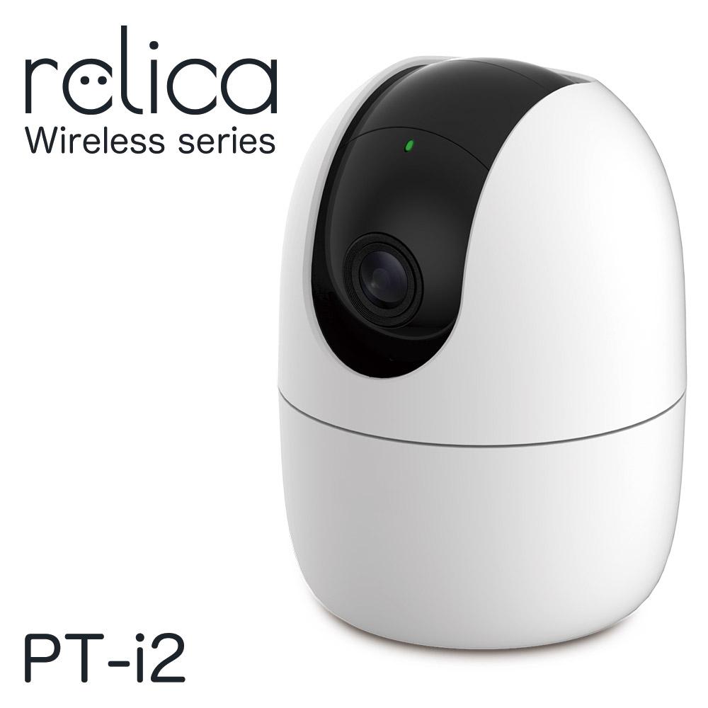 スマホで使える首振り防犯カメラ 無線 ワイヤレス WiFi 双方向通話 ベビーカメラ ペット カメラ 留守 SDカード録画 PT-i2 監視カメラ PTZ 動体検知 屋内 暗視 赤外線 ベビーモニター