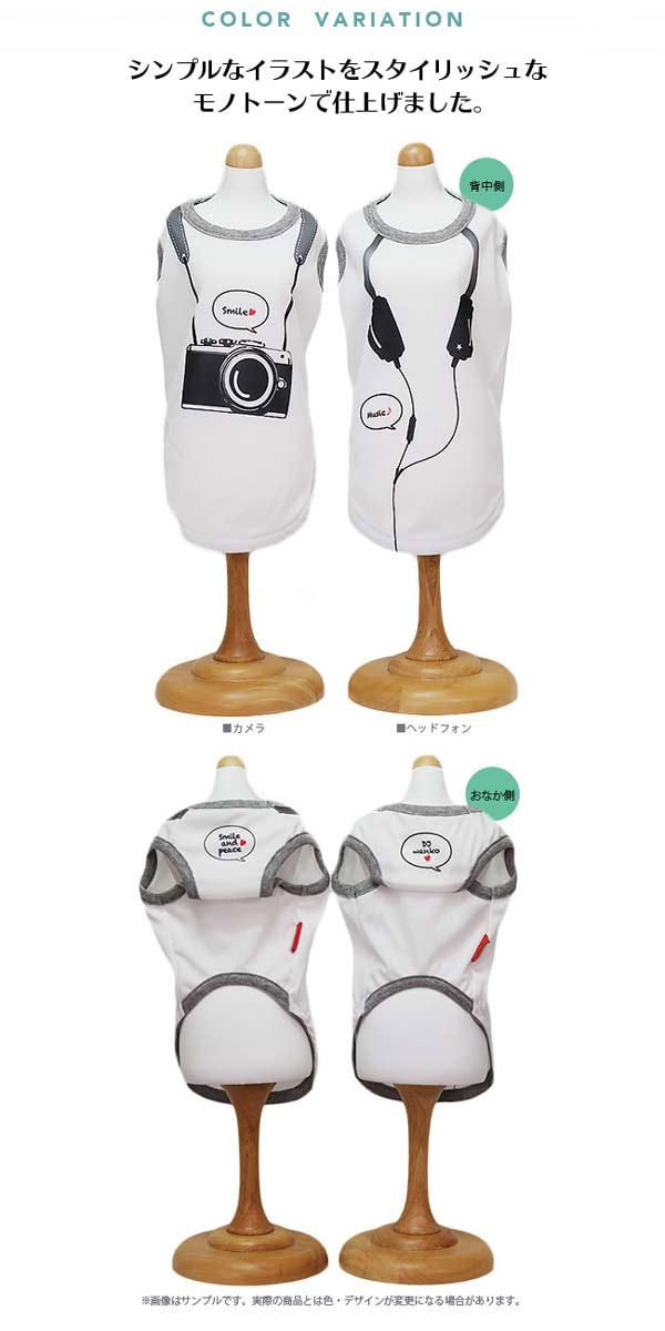 最安値挑戦 SALE 犬服 ドッグウェア クークチュール セール クールクールプラス ギフ_包装 グラフィックタンク 12051 S-3Lサイズ 全2色 クール加工 防虫加工のダブル効果 ST-LTサイズ