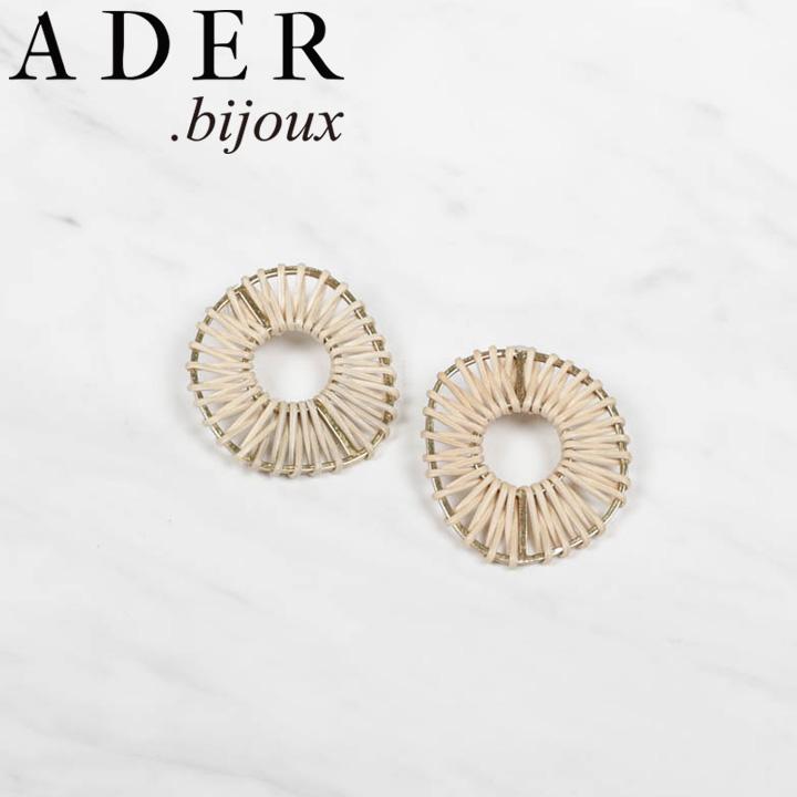 [あす楽対応可] [正規販売店] ADER.bijoux アデルビジュー アデル VITRAIL rattan round ピアス イヤリング RE-1156