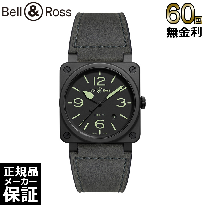 [オリジナルモバイルバッテリープレゼント][正規品] ベル&ロス Bell&Ross ベルアンドロス INSTRUMENTS BR0392-BL3-CE/SCA BR 03-92 NIGHTLUM 42mm 100m防水 自動巻き セラミック レザー 2年保証 新品 メンズ レディース 腕時計 [60回無金利可]