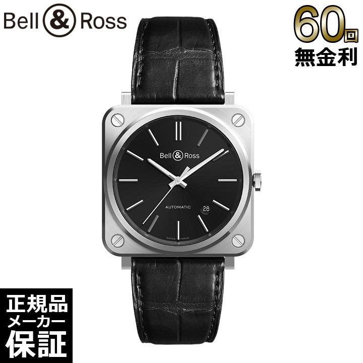 [オリジナルモバイルバッテリープレゼント][正規品] ベル&ロス Bell&Ross BRS92-BLC-ST/SCR メンズ レディース 腕時計 BR S-92 BLACK STEEL ベルアンドロス [60回無金利可]