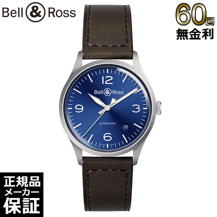 [オリジナルモバイルバッテリープレゼント][正規品] ベル&ロス Bell&Ross ベルアンドロス VINTAGE BRV192-BLU-ST/SCA BR V1-92 BLUE STEEL 38.5mm 100m防水 自動巻き ステンレス レザー 2年保証 新品 メンズ 腕時計 [60回無金利可]