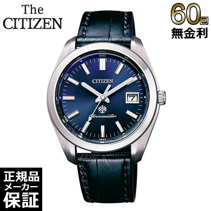 [限定][コレクションBOXプレゼント] ザ・シチズン エコドライブ ブルー イーグル BLUE EAGLE THE CITIZEN シチズン 腕時計 メンズ AQ4050-02L [60回無金利可]