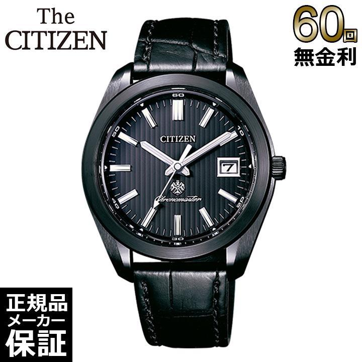 [限定][コレクションBOXプレゼント] ザ・シチズン エコドライブ ブラック イーグル BLACK EAGLE THE CITIZEN シチズン 腕時計 メンズ AQ4054-01E [60回無金利可]