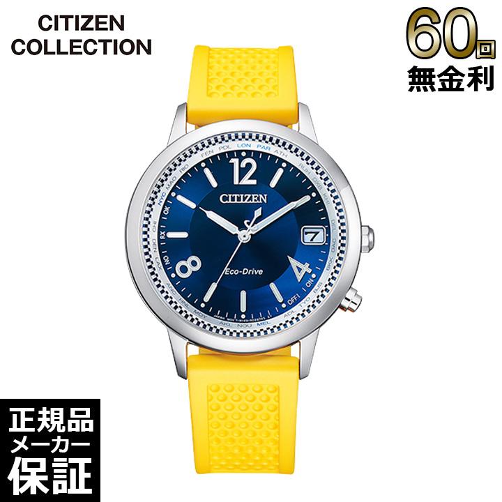 [正規品] シチズン シチズンコレクション CB1101-03L 腕時計 CITIZEN [60回無金利可]