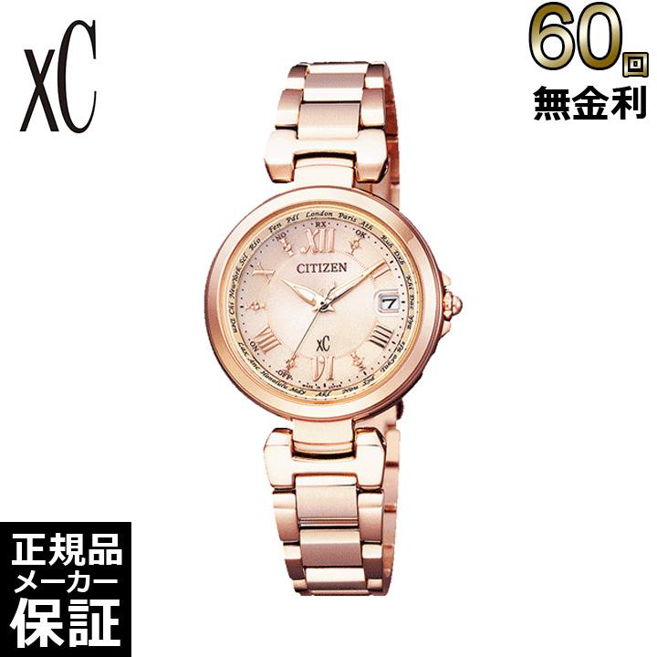 [正規品] CITIZEN シチズン クロスシー EC1032-54A レディース 腕時計 [60回無金利可]