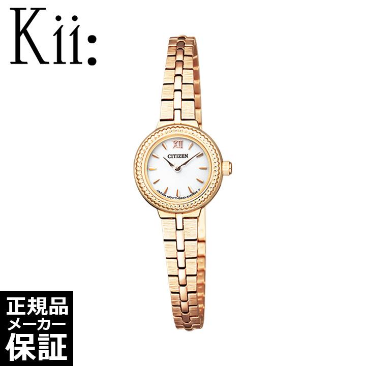 [正規品] CITIZEN Kii シチズン キーEG2984-59A レディース 腕時計