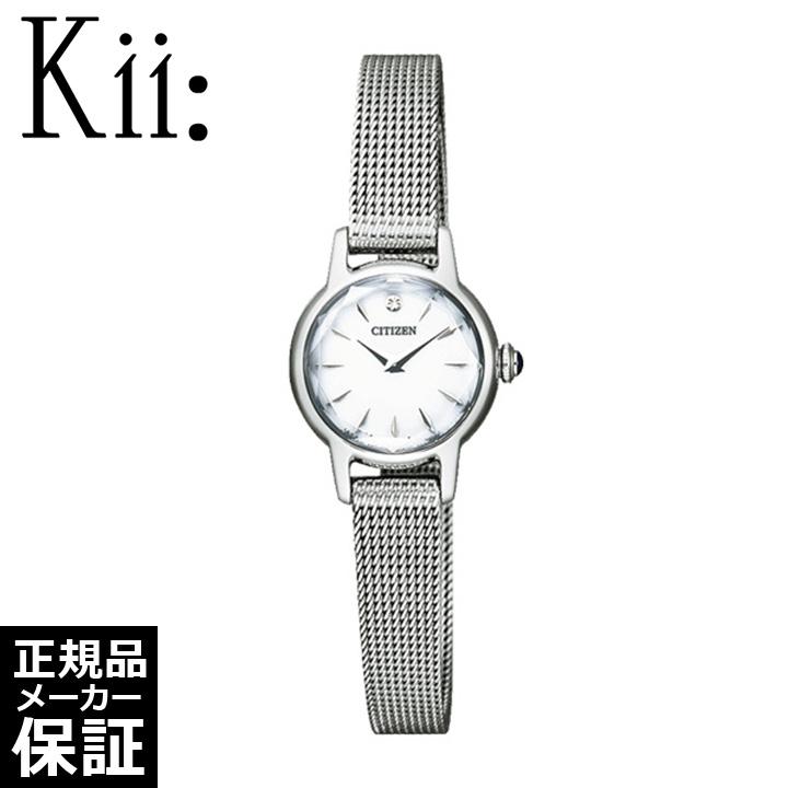 [正規品] CITIZEN Kii シチズン キー EG2990-56A レディース 腕時計