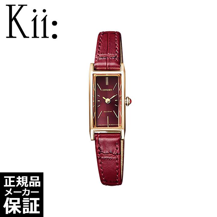 [正規品] CITIZEN Kii シチズン キー EG7043-09W レディース 腕時計
