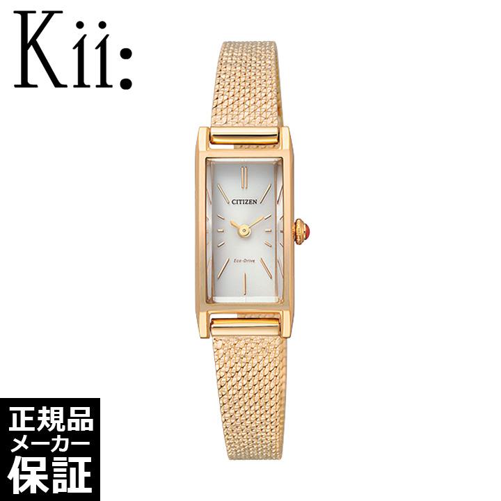 [正規品] CITIZEN Kii シチズン キー EG7043-50W レディース 腕時計