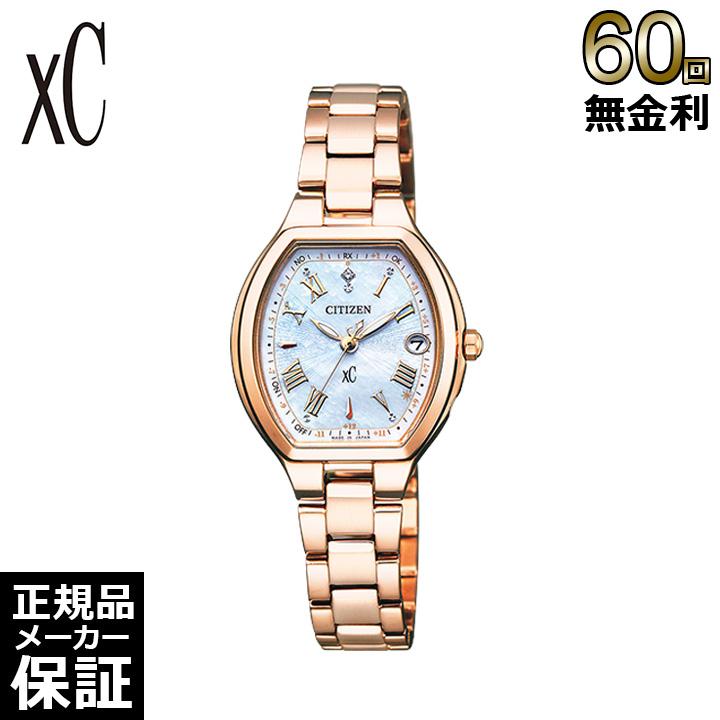 [正規品] [新商品] [限定] CITIZEN シチズン クロスシー ハッピーフライト 限定モデル ES9362-52X レディース 腕時計 [60回無金利可]