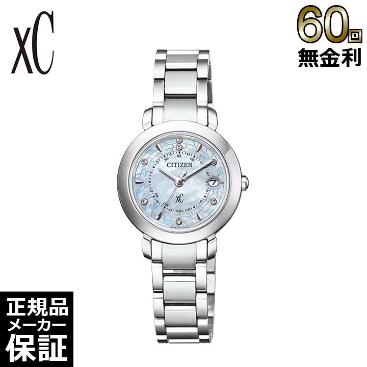 [正規品] [新商品] [限定] CITIZEN シチズン クロスシー ハッピーフライト 限定モデル ES9440-51W レディース 腕時計 [60回無金利可]