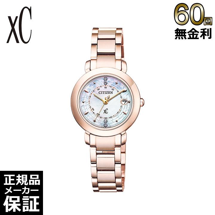 [正規品] CITIZEN シチズン クロスシー ハッピーフライト 限定モデル ES9444-50X エコドライブ レディース 腕時計 [60回無金利可]