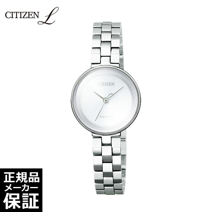 [正規品] CITIZEN L シチズン エル エコドライブ レディース 腕時計 EW5501-54A