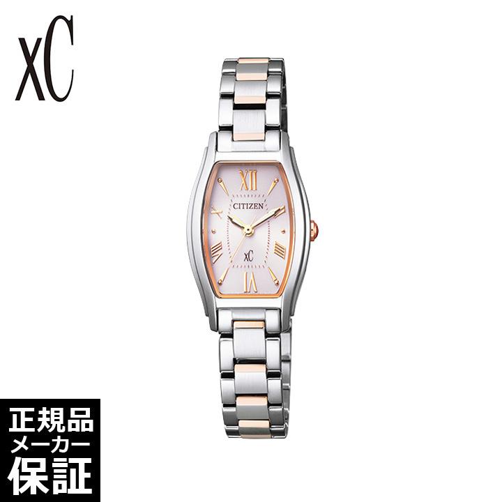 [正規品] CITIZEN シチズン クロスシー エコドライブ ステンレス シルバー EW5544-51W レディース 腕時計 [60回無金利可]